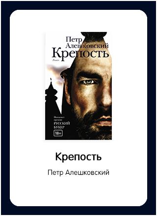 Макет книги 10