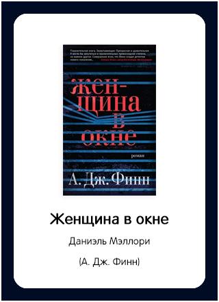 Макет книги 11