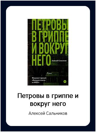 Макет книги 12