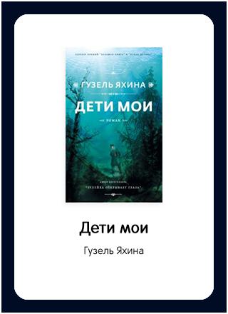 Макет книги 13