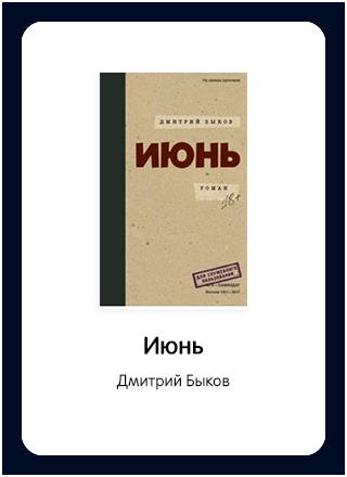 Макет книги 14