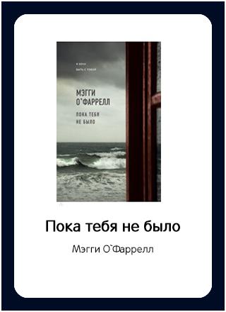 Макет книги 15