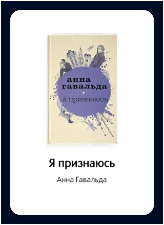Макет книги 16
