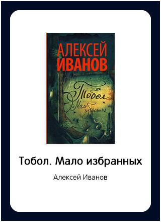 Макет книги 17