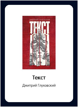 Макет книги 18