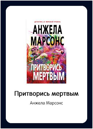 Макет книги 19