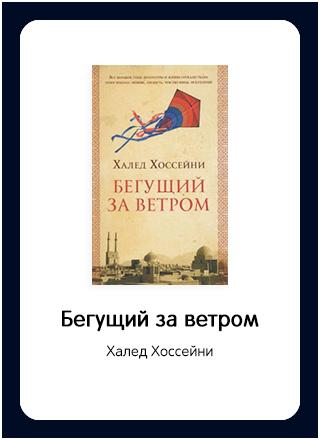 Макет книги 2
