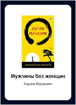 Макет книги 25