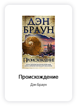 Макет книги 26