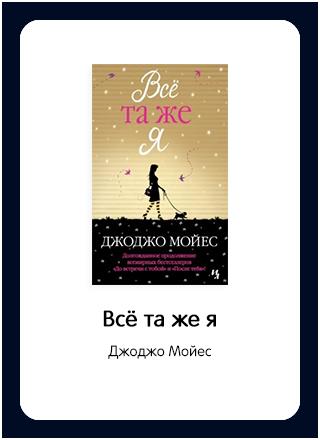 Макет книги 30