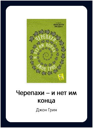 Макет книги 31