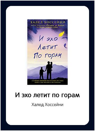 Макет книги 35