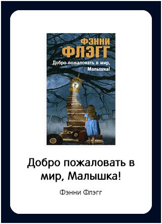 Макет книги 36