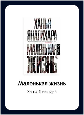 Макет книги 37