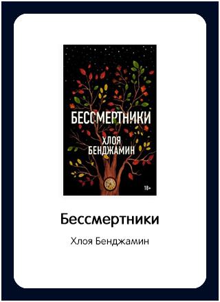 Макет книги 38