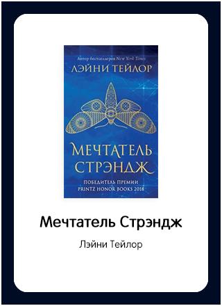 Макет книги 43