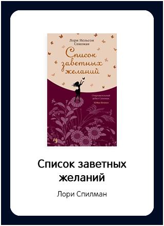 Макет книги 44