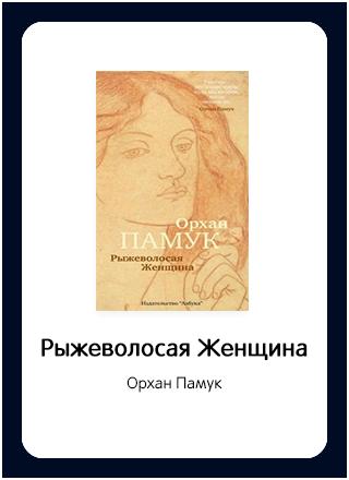 Макет книги 45
