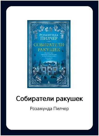 Макет книги 46