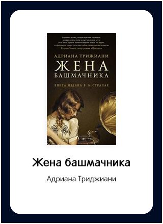 Макет книги 48