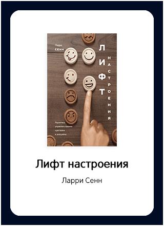 Макет книги 49