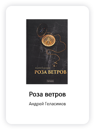 Макет книги 52