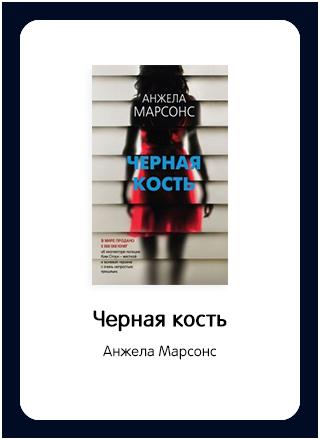 Макет книги 53