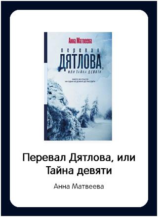 Макет книги 54