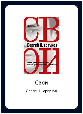 Макет книги 57