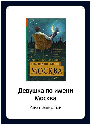 Макет книги 58