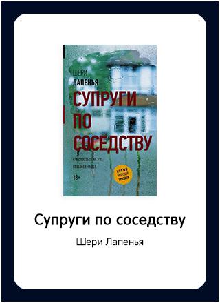 Макет книги 61