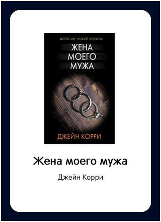 Макет книги 62