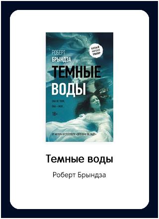 Макет книги 68
