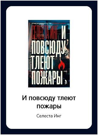 Макет книги 69