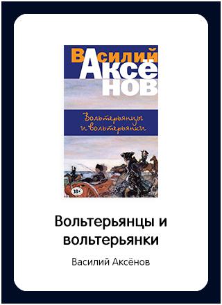 Макет книги 7