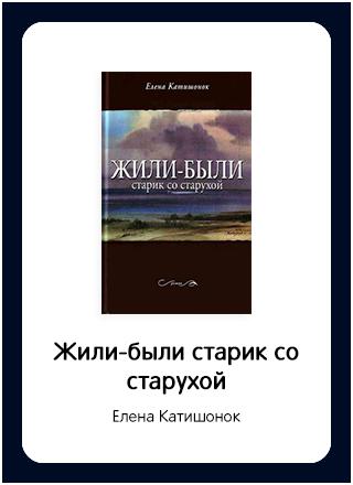 Макет книги 70