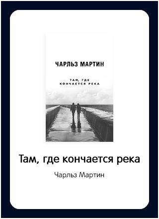 Макет книги 72