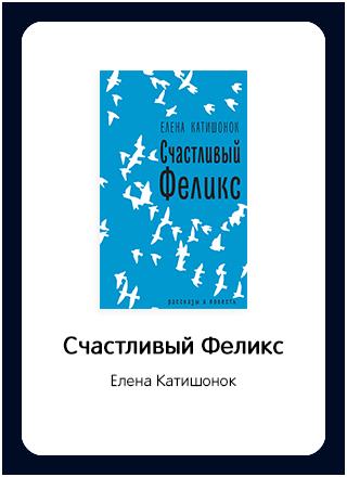 Макет книги 75