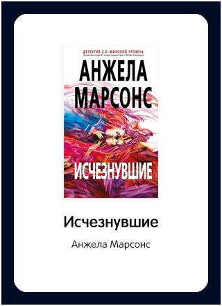 Макет книги 76