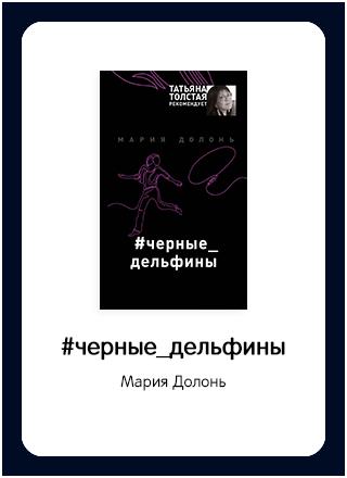 Макет книги 77