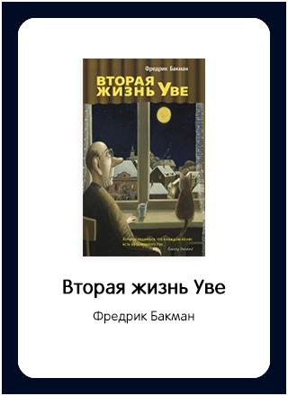 Макет книги 80