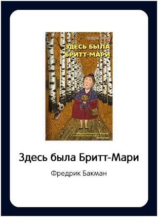 Макет книги 81