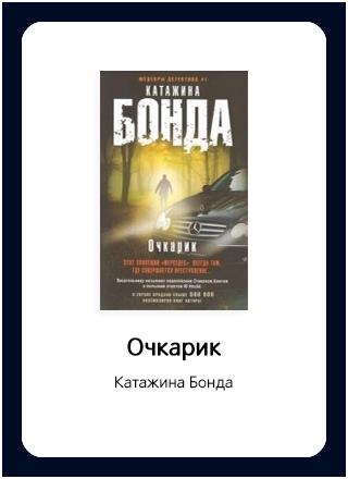 Макет книги 82