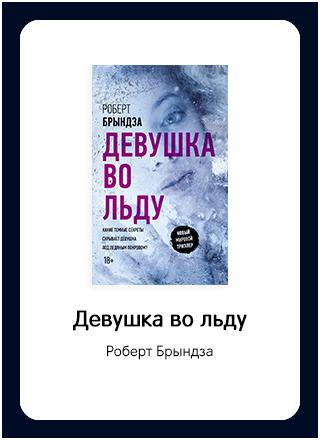 Макет книги 86