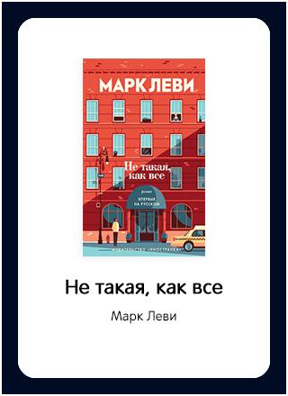 Макет книги 87