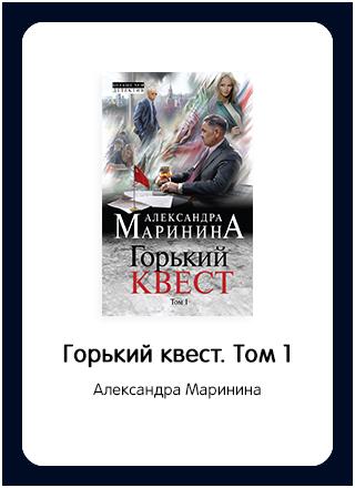 Макет книги 88