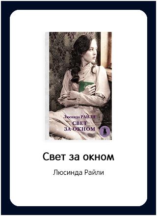 Макет книги 9