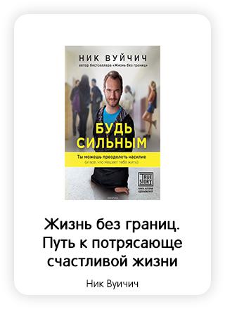 Макет книги 90