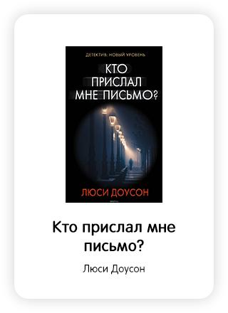 Макет книги 92