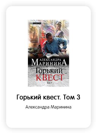 Макет книги 93